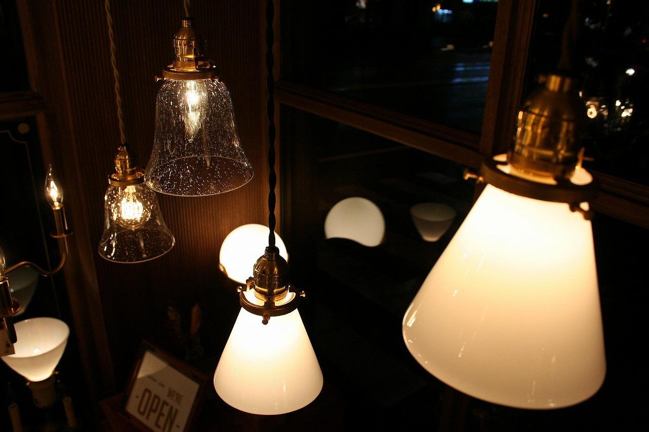 Small Shade Lamps.