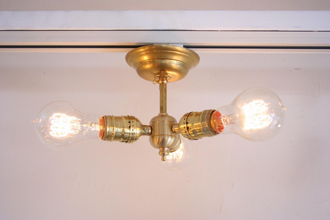 Original Order lamp.