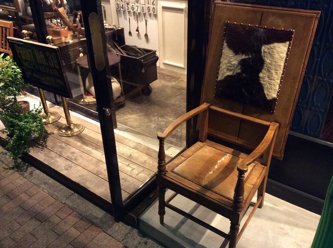 Transform chair