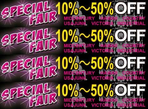 """Special """"ミラー"""""""