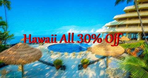 """Special """"Hawaii"""""""