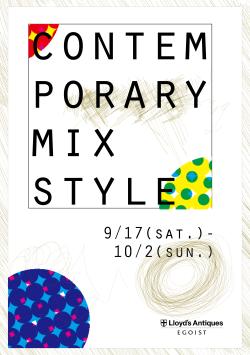 ロイズ・アンティークス エゴイスト「Contemporary Mix Style」