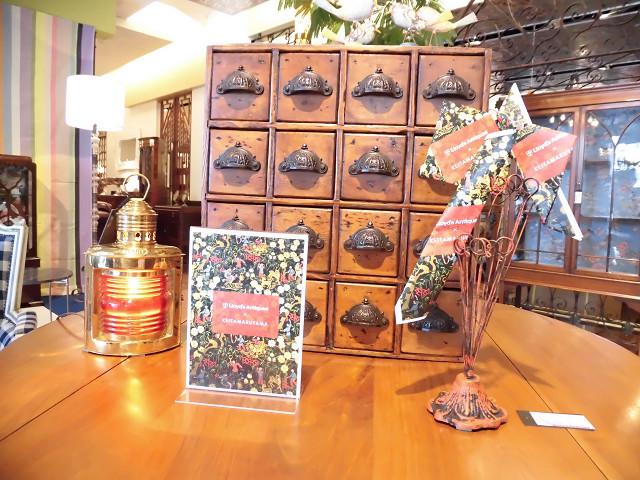 ついに始まりました! Lloyd's Antiques × KEITA MARUYAMA