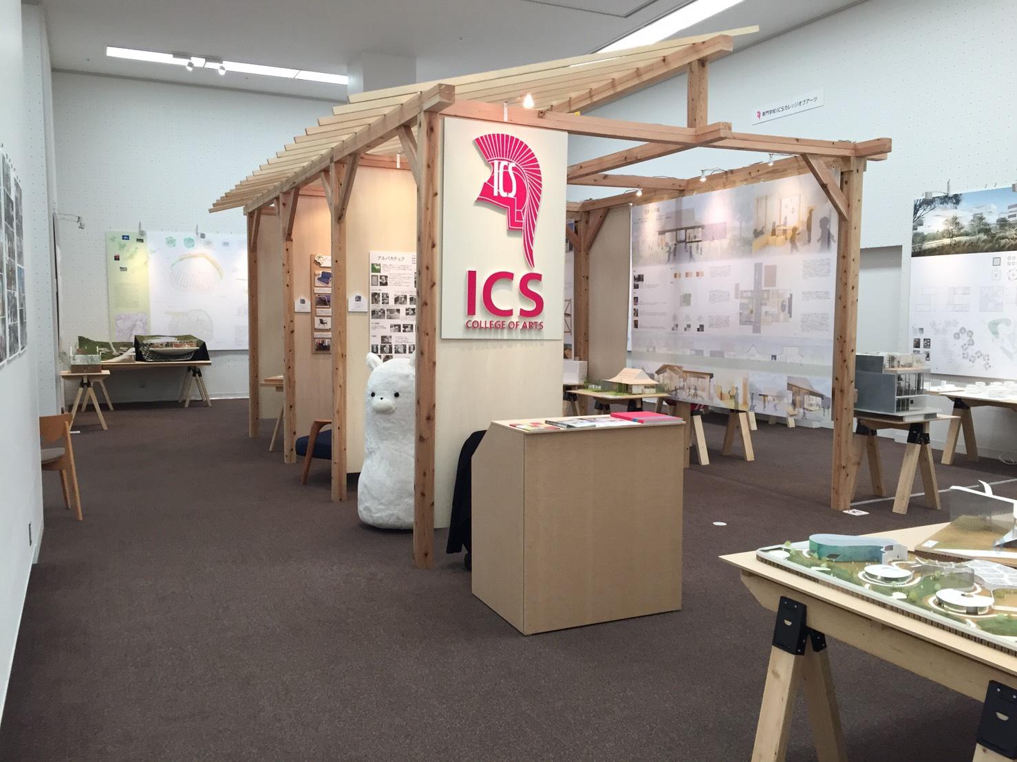 【速報】ICSが出展している東京都美術館『SEBIT 2017/東京都専門学校アート&デザイン展』2月28日(火)まで開催中!
