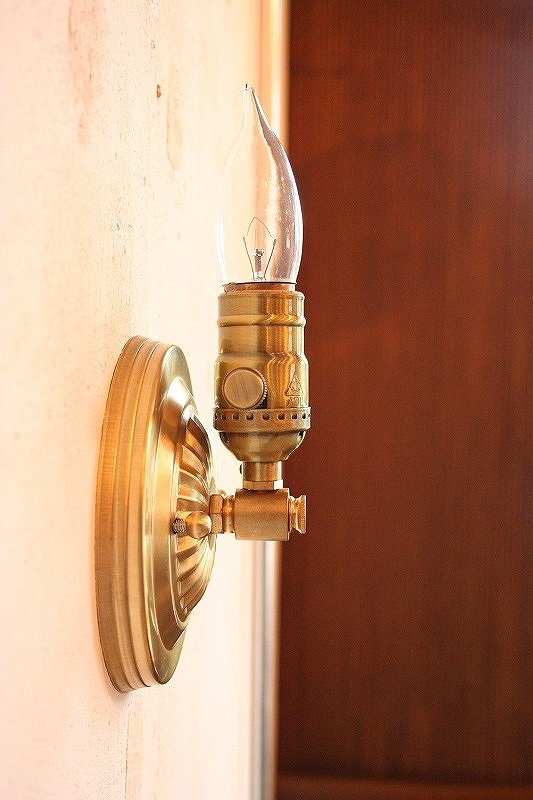 Original Bracket Lamp