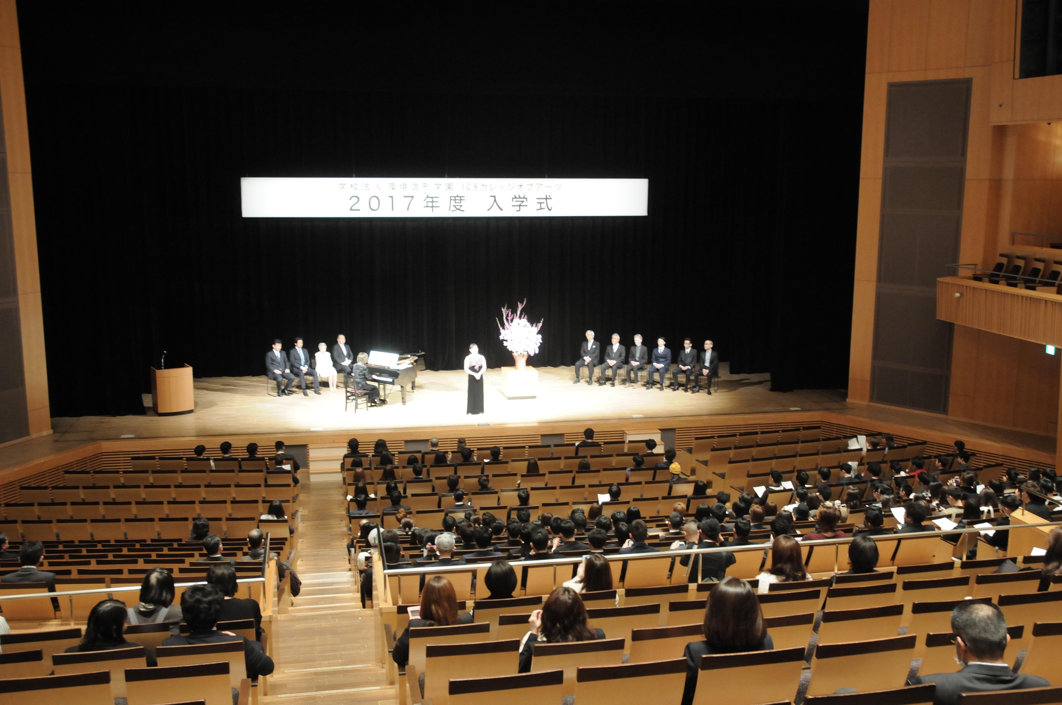 2017入学式⑤