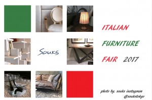 ITALIAN FURNITURE FAIR 2017