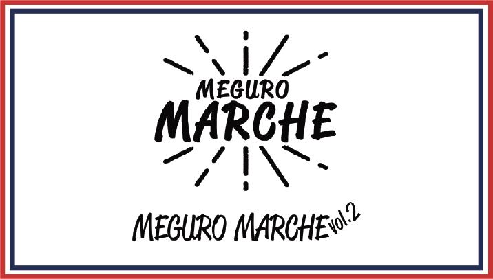 MEGURO MARCHE vol.2