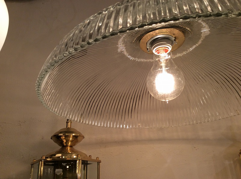 vintage Industrial Glass Shade Lamp.