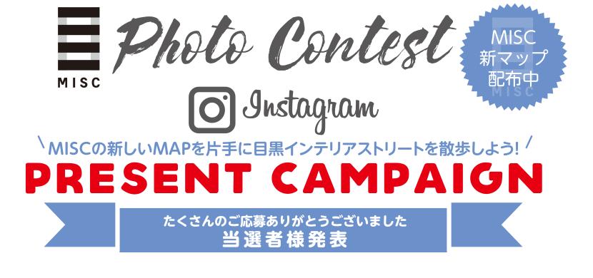 Photo Contest 当選者発表