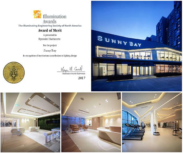 ICSカレッジオブアーツ卒業生・非常勤講師 橋本亮介先生がIES Illumination Awardsにて2017北米照明学会照明賞佳作賞を受賞しました!