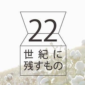特別講義20171130②