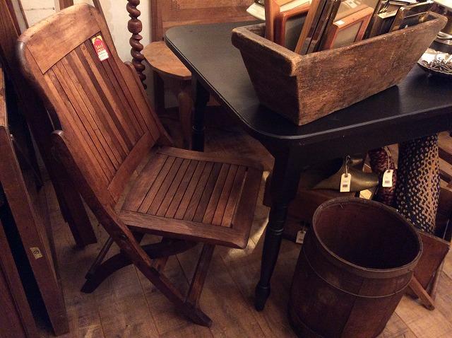 Vintage Folding Chair