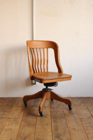 Vintage Oak Desk Chair.