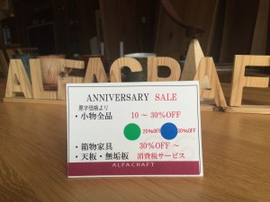 7th Anniversary SALE