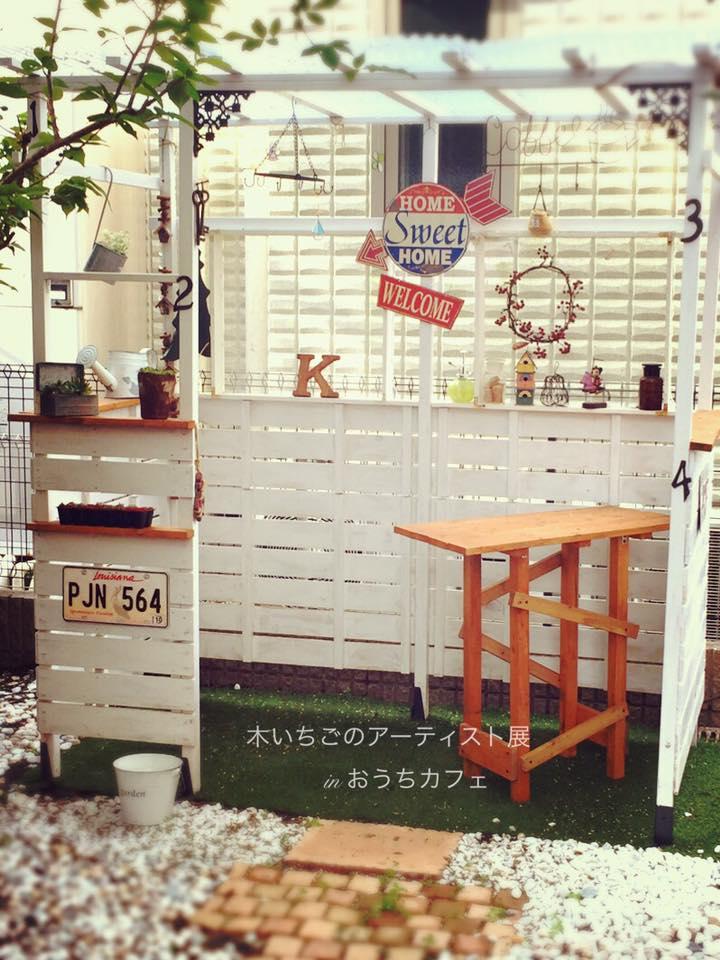 ICSカレッジオブアーツ卒業生 高崎継民さんの「心地よい暮らしの小さな小屋」が『第1回 女子が作った小屋コンテスト』で優秀賞を受賞しました!