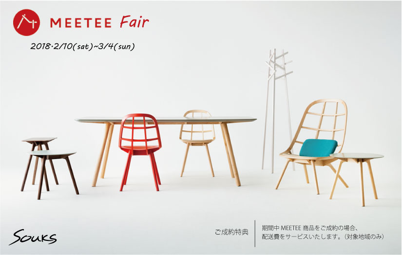 MEETEE FAIR 開催!!