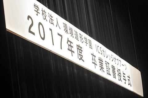 20180308001