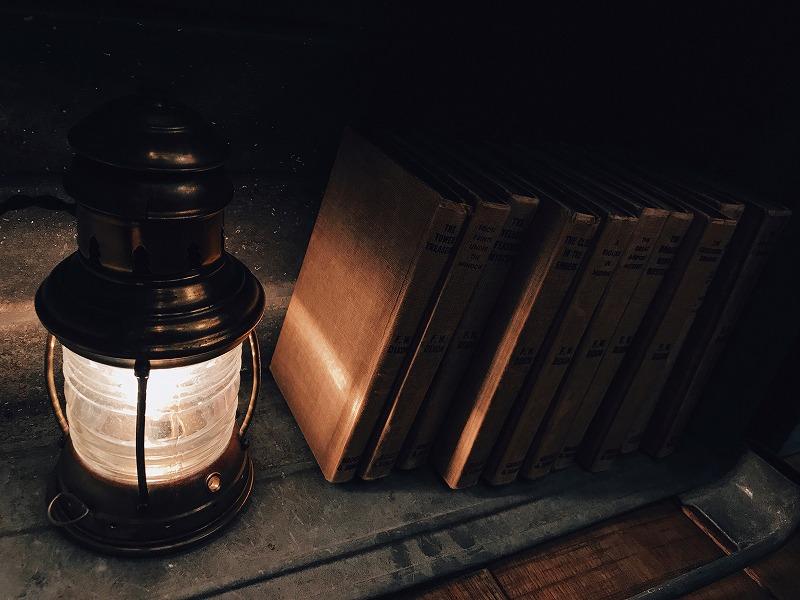 Ship's Lantern lamp