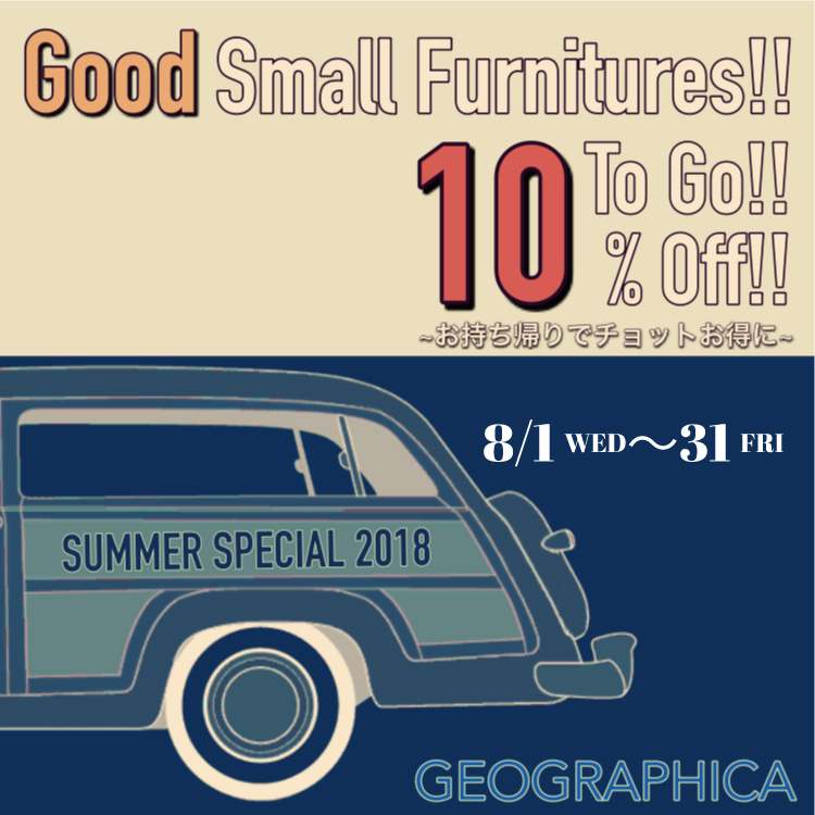 Good Small Furniture!! To Go 10%OFF!