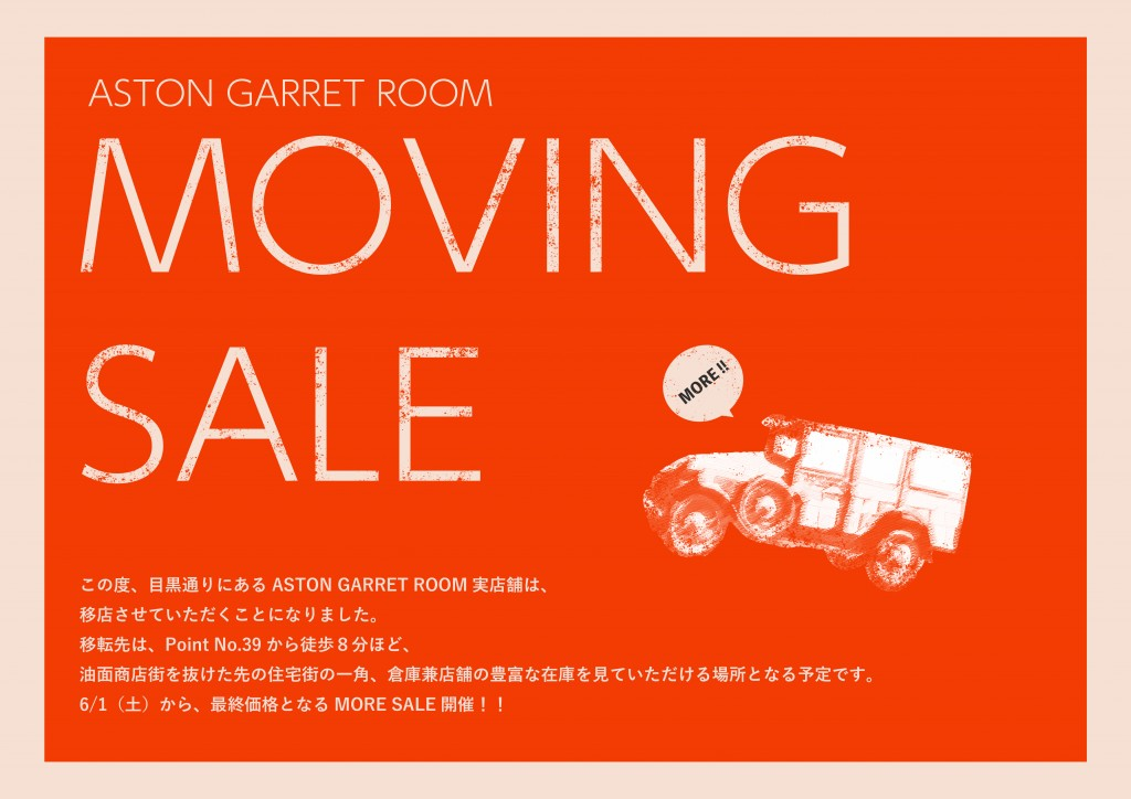moving sale more