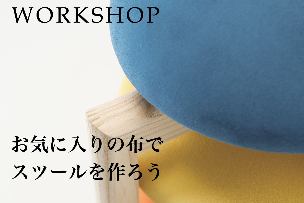 12月14日 WORKSHOP開催