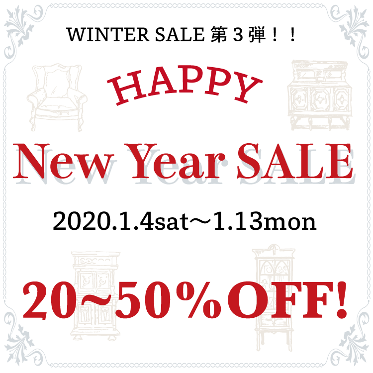 NEW YEAR SALE 開催中です!