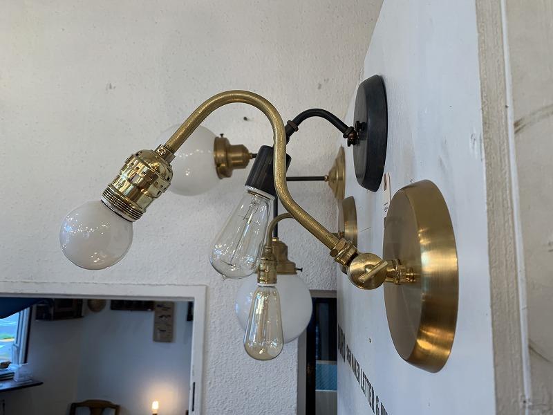 照明相談室