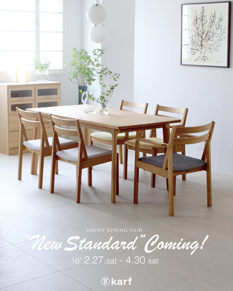 "Happy spring fair 「""New Standard"" Coming!」 2月27日(土) ~ 4月30日(土)"