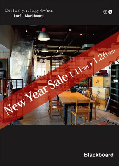 NEW YEAR SALE 1/11(sat)~1/26(sun)