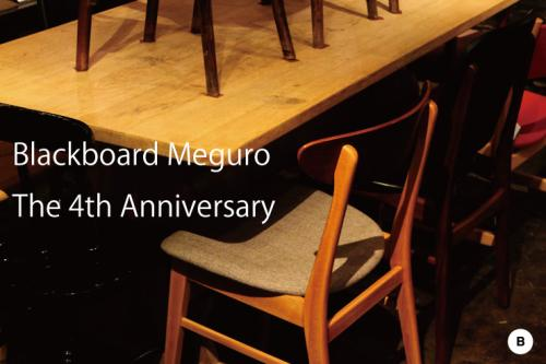 【Blackboard meguro】The 4th Anniversary fair Vol.2