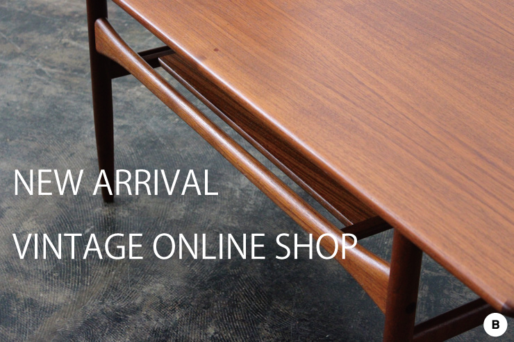 VINTAGE ONLINE SHOP 新アイテム更新しました!