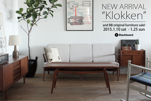 "NEW ARRIVAL ""Klokken"" and BB original furniture sale! ~ 1.25 sun"