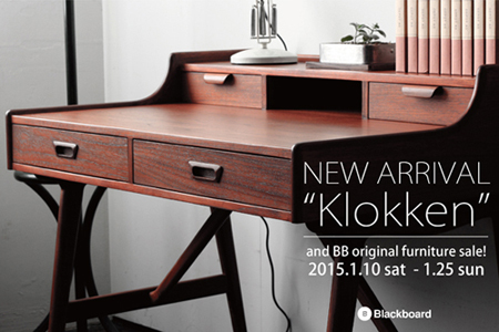 "NEW ARRIVAL""Klokken""and BB original furniture sale"